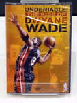 The rise of Dwayne Wade