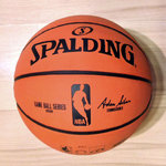 Balón Spalding NBA Gameball Replica Outdoor. Firma Adam Silver