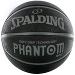 Balón Spalding NBA Phantom