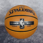 Balon Spalding NBA Platinum Outdoor