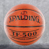 Balón baloncesto TF 500 Spalding. Indoor-outdoor