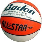 Balón Baden All-Star. Minibasket