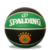 Balon Spalding EL Team Panathinaikos