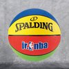 Balón Spalding Rookie Gear. Junior NBA. Minibasket. Talla 5