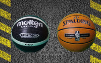 Pelotas baloncesto outdoor Top