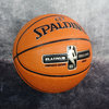 Balón Spalding NBA Platinum Precision indoor.