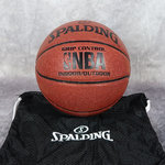 Balón Spalding NBA Grip Control y bolsa malla Spalding. Pack exclusivo Basketspirit