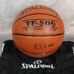 Balón Spalding TF-500 y bolsa de malla. Pack exclusivo Basketspirit